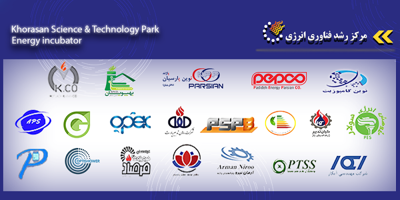 What is the roles of Energy Incubator in KSTP ؟